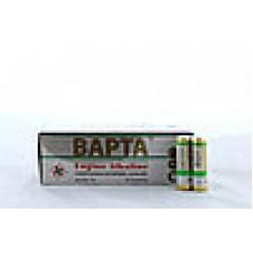 Батарейки Alkaline Варта AA (Продаётся только ЯЩИКОМ)