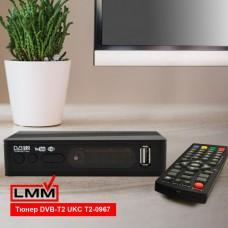 Тюнер DVB-T2 UKC T2-0967 (Приемник DVB-T2 для цифрового телевидения с поддержкой Wi-Fi адаптера)
