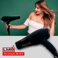 Фен для волос Domotec MS 0218 (3000W)