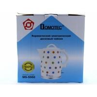 Чайник Domotec MS 5060 керамический 2L