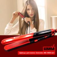 Щипцы для волос domotec MS 4909 2в1 (выпрямитель, гофре)