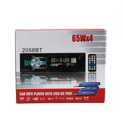 Купити Автомагнитола MP3 2055 BT ISO+BT в Одесі