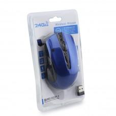 Мышка MOUSE WIRELESS M220