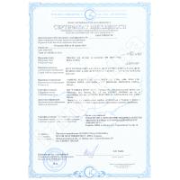 """Сертификат соответствия """"Фены и плойки для волос"""""""
