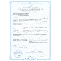 """Сертификат соответствия """"Мультиварки, Чайники электрические, керамические, металлопластиковые, стеклянные, из нержавеющей стали"""""""