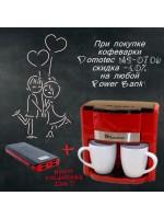 День Св. Валентина на носу! (Акция ЗАКОНЧИЛАСЬ!)